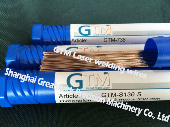 GTM Laser welding wires/rods SKD11 dia.0.2mm,0.3mm,0.4mm,0.5mm,0.6mm(made in Germany)