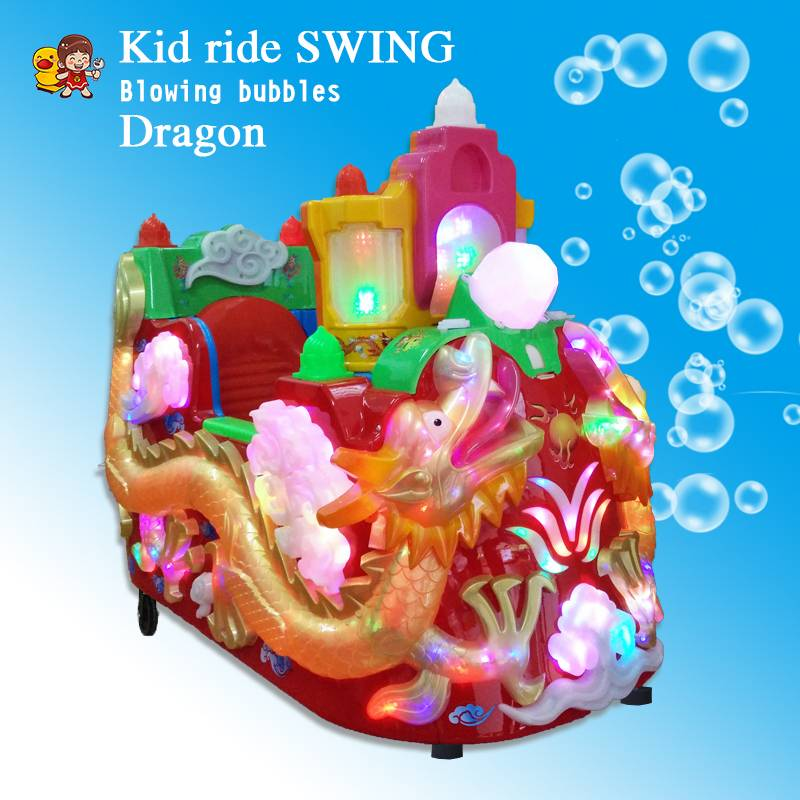 2015 Hot sell newest coin operated kiddie ride amusement park swing machine for kid