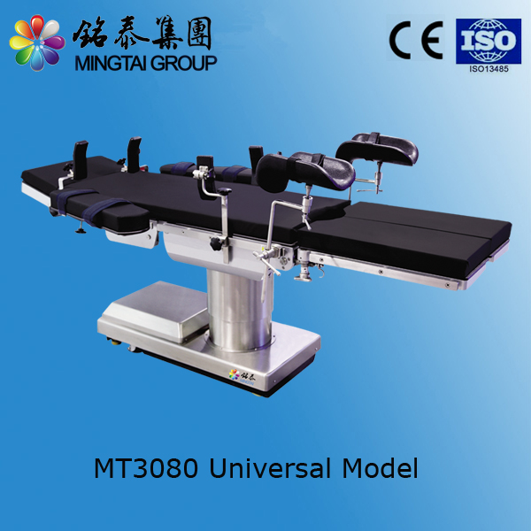 Mingtai MT3080 universal model electric hydraulic operating table