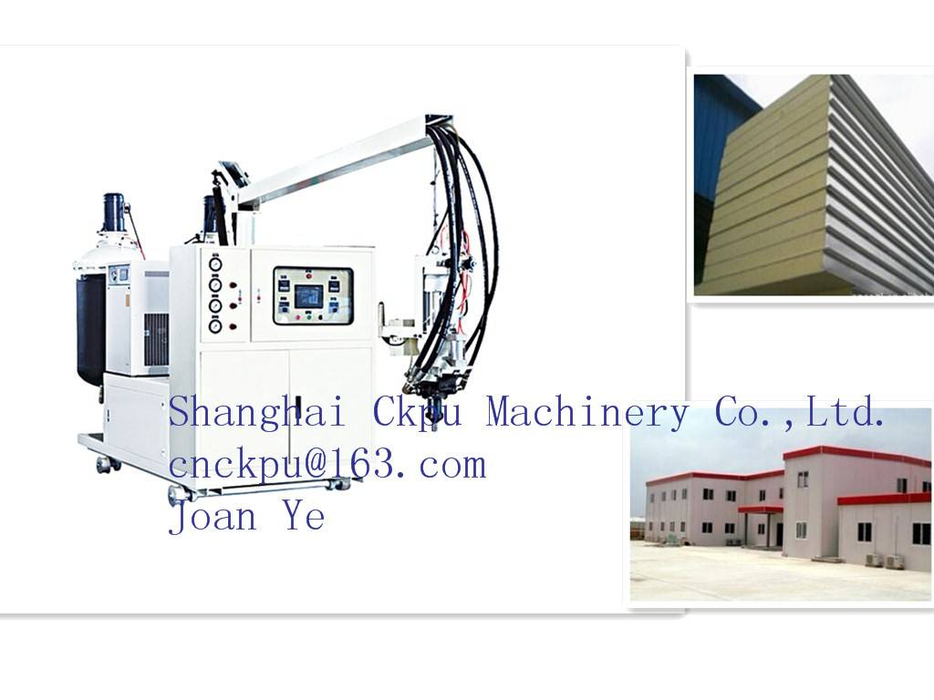 Polyurethane Foaming Machine for Prefab House