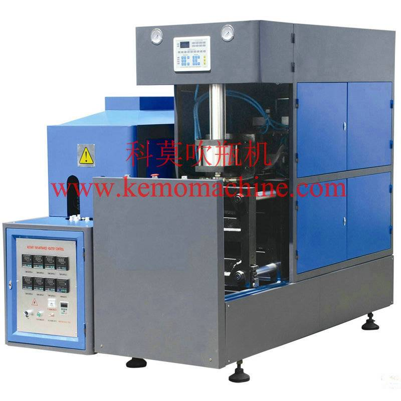 5 gallon bottle semi automatic blowing molding machine