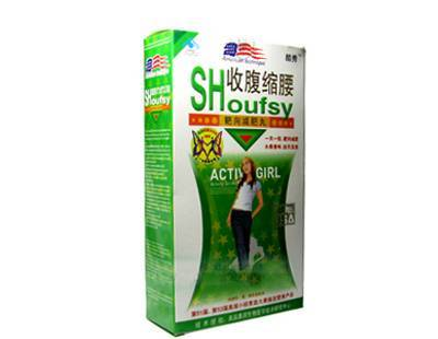 Shoufsy slimming capsules