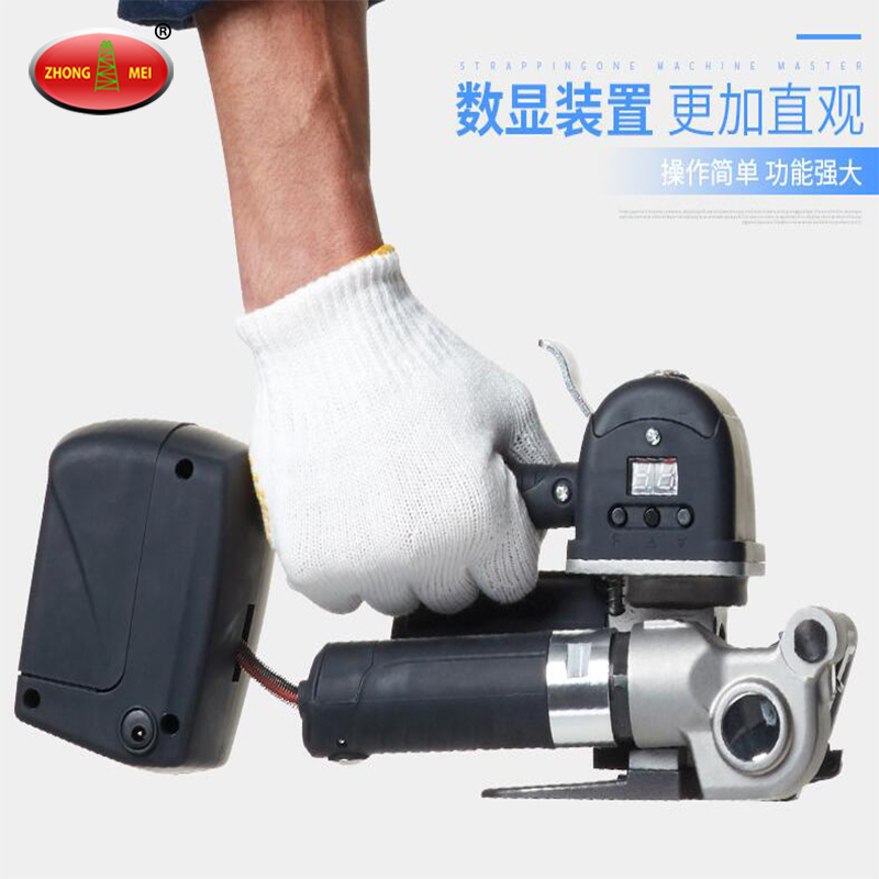 High performance portable PP/PET brick strapping machine