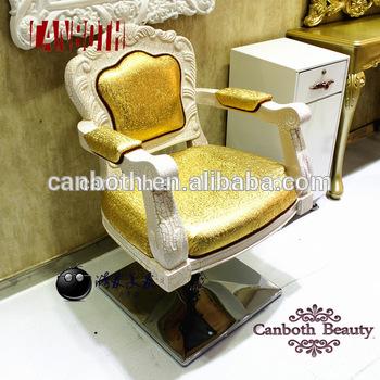 Antique Barber chair/salon chair/styling chair CB-BC018