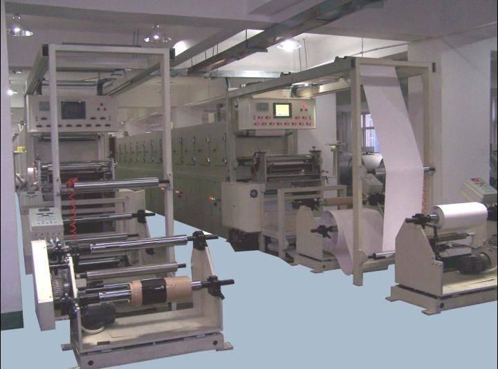 BOPP tape coating machine