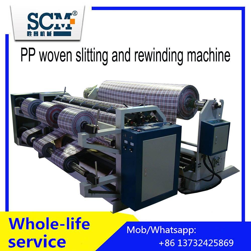 fabric slitting machine, PP woven slitting machine