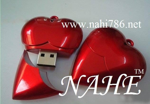 Heart Shape USB