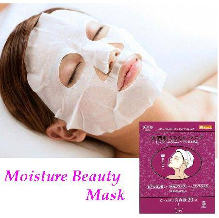 Japanese Cosmetic Mask --- Moisture Beauty Mask --- 5masks/case