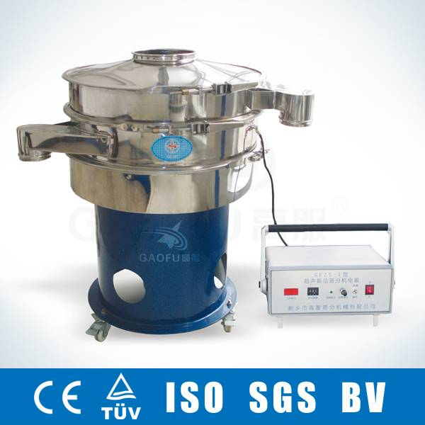 ultrasonic vibrating screen to screen metal powder