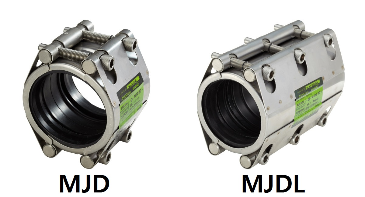 MJD/ MJDL (flexible type, slip type pipe coupling)