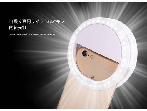 wholesale portable beauty selfie ring light