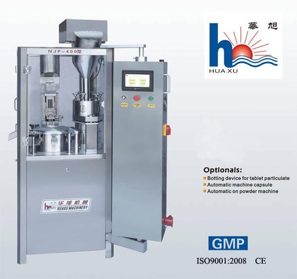 Full Automatic Capsule Filling Machine(NJP-400)