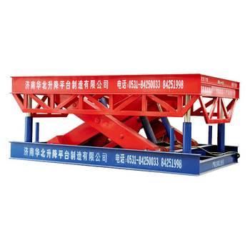 Portable hydraulic scissor car lift platform made in China