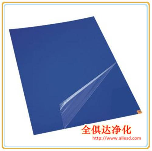 LDPE Walk Off Factory Peelable Disposable Cleanroom Sticky Mat