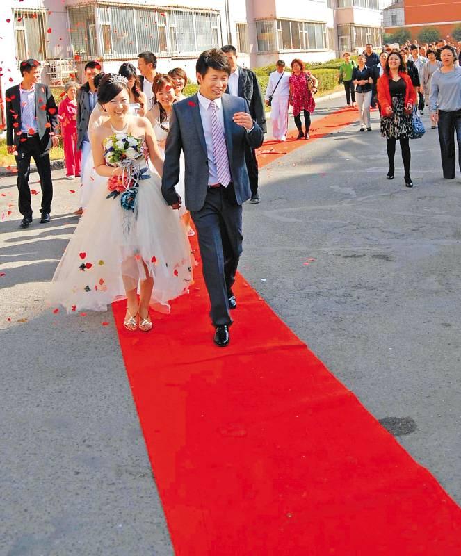 wedding carpet