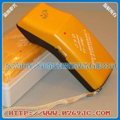 LX TY-26MJ Handheld needle detector