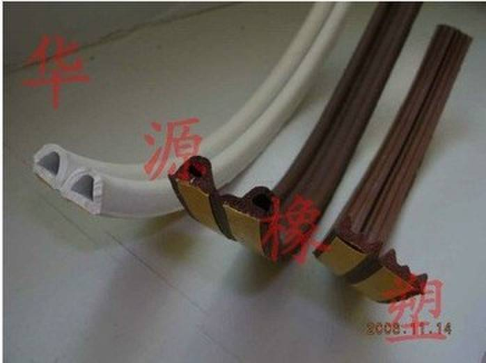 D/P/E/I type seal strip for door and window