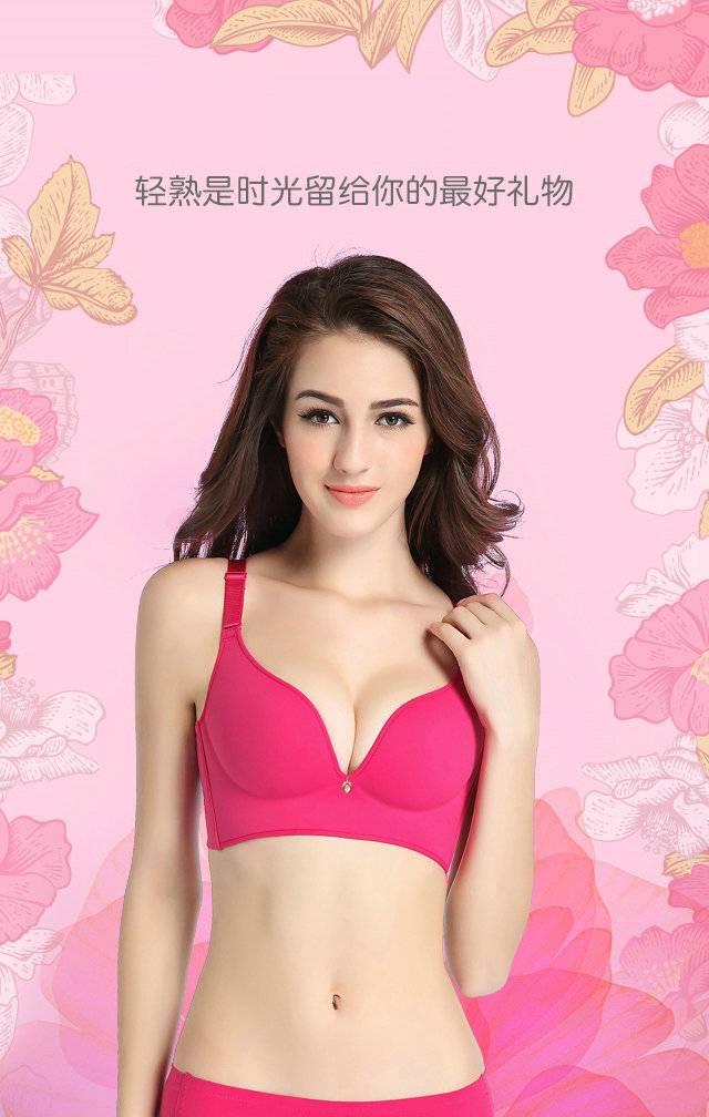 Super softness bra