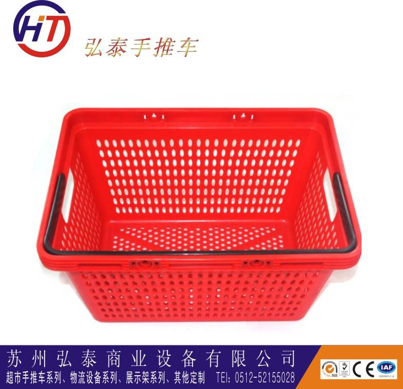 red plastic baskets grocery shopping basket wholesale