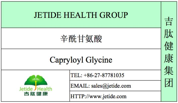 Capryloyl Glycine