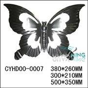 Stamping Craft Butterfly