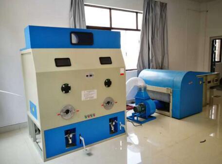 Semi Automatic Teddy Bear Stuffing Machine