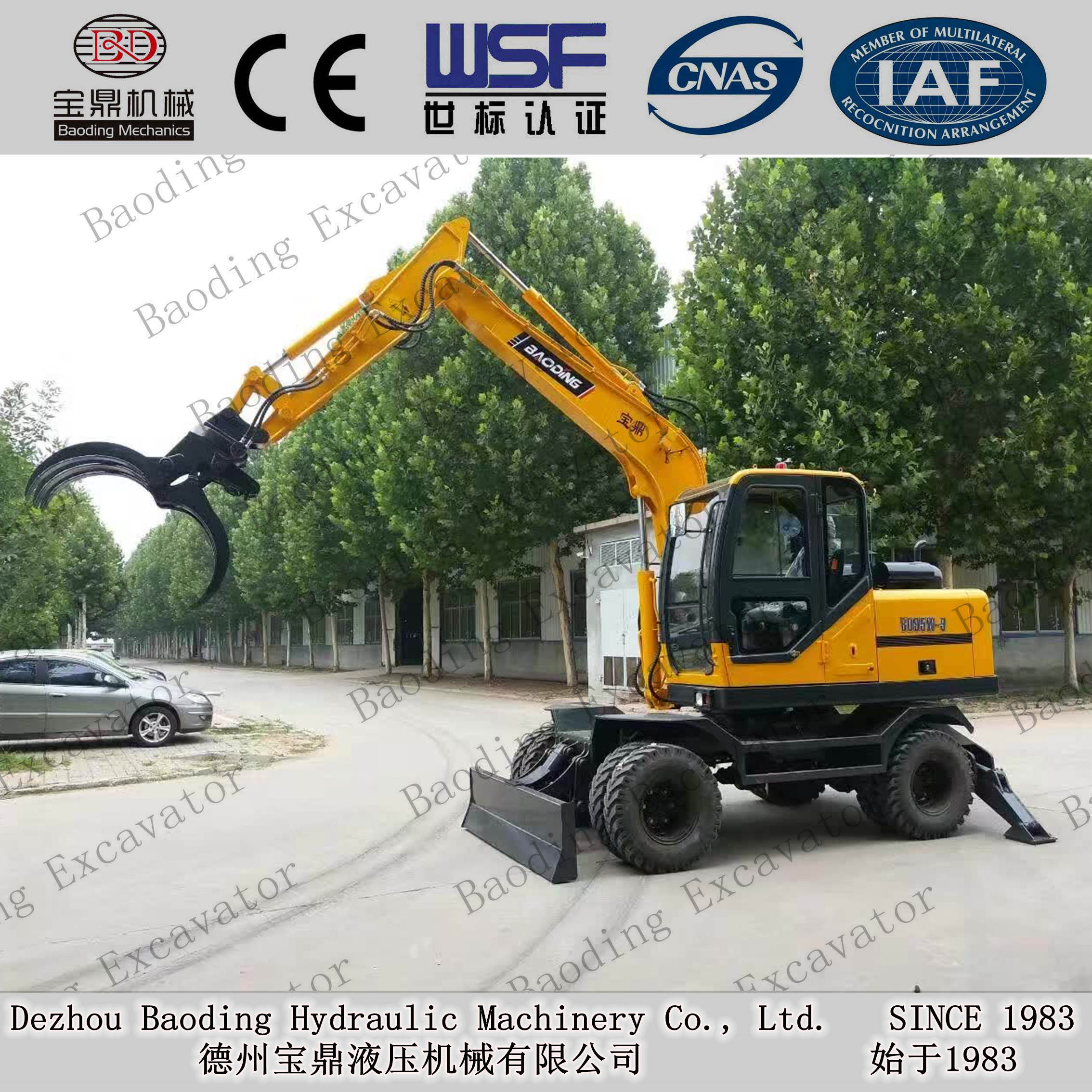 2017 new small yellow wheel excavators with grab