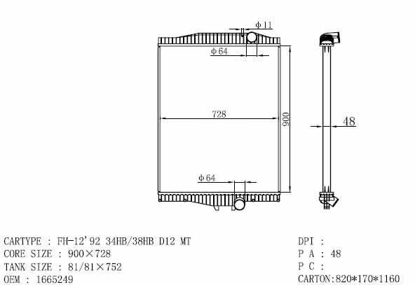 Volvo auto radiator 1665249