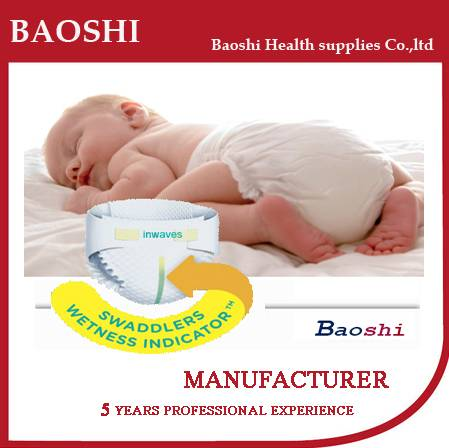 diposable baby diapers for baby care