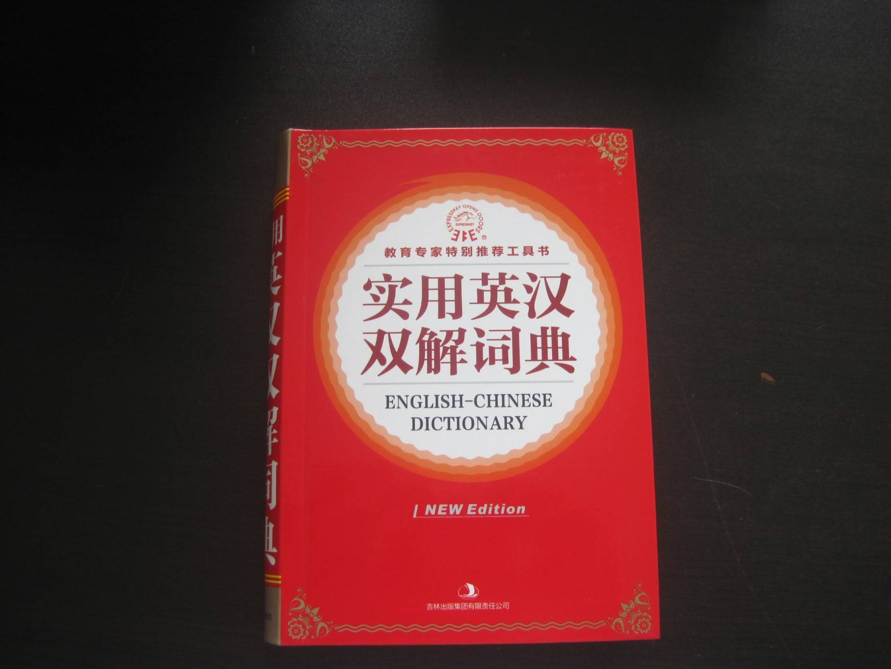 Dictionary,Hardcover book,round bank,H/T bands, Customized sizes and items are accepted