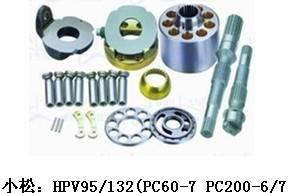 Komatsu HPV35 hydraulic pump accessories hydraulic motor
