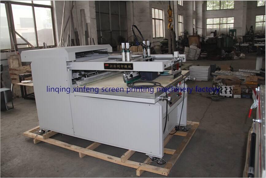 Vertical automatic silkscreen printing machine