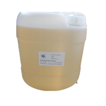 Olaplex Hair Coloring Active Ingredient Bis-Aminopropyl Diglycol Dimaleate Manufacturer 1629579-82-3