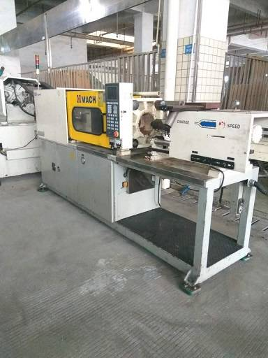 Used Plastic Ejecting Moulding Machines/ Injection Molding Machine