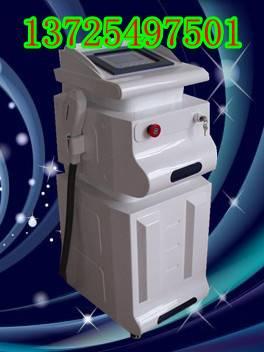 vertical IPL & RF Beauty Machine