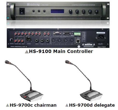 HS-9100 Digital Conference System