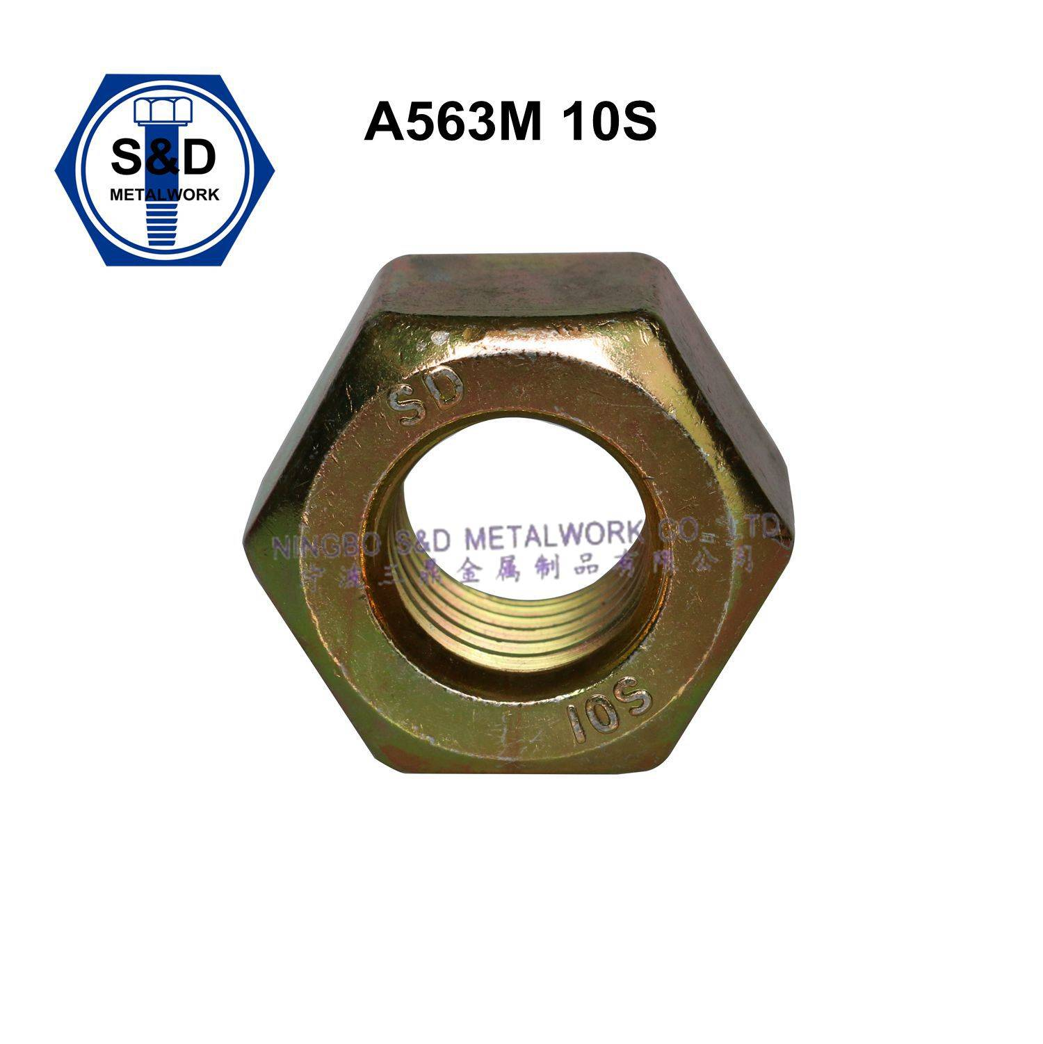 ASTM A563 10S  Heavy Hex Nuts