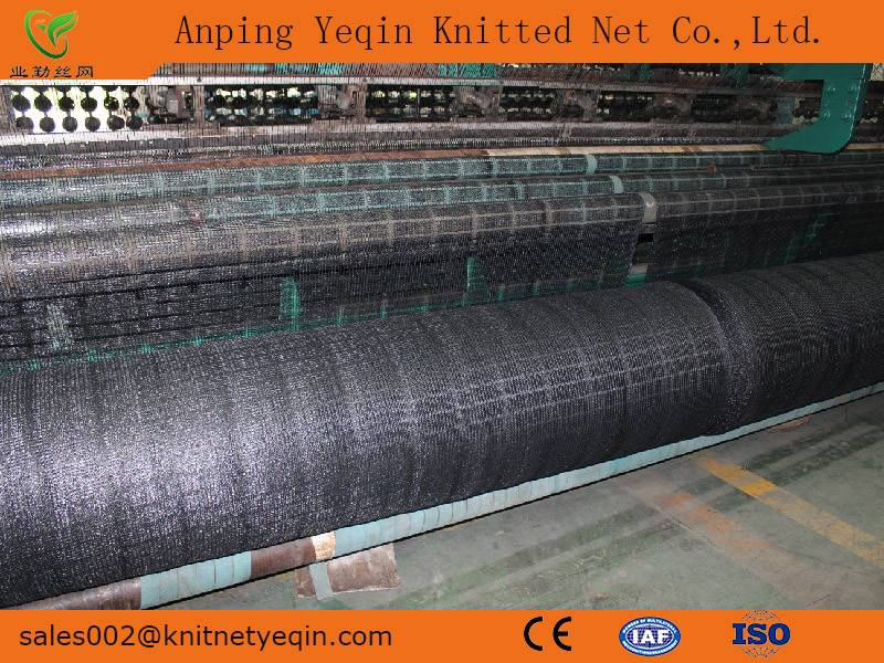 Anping Factory/Manufacturer  High Strength Sunshade Net