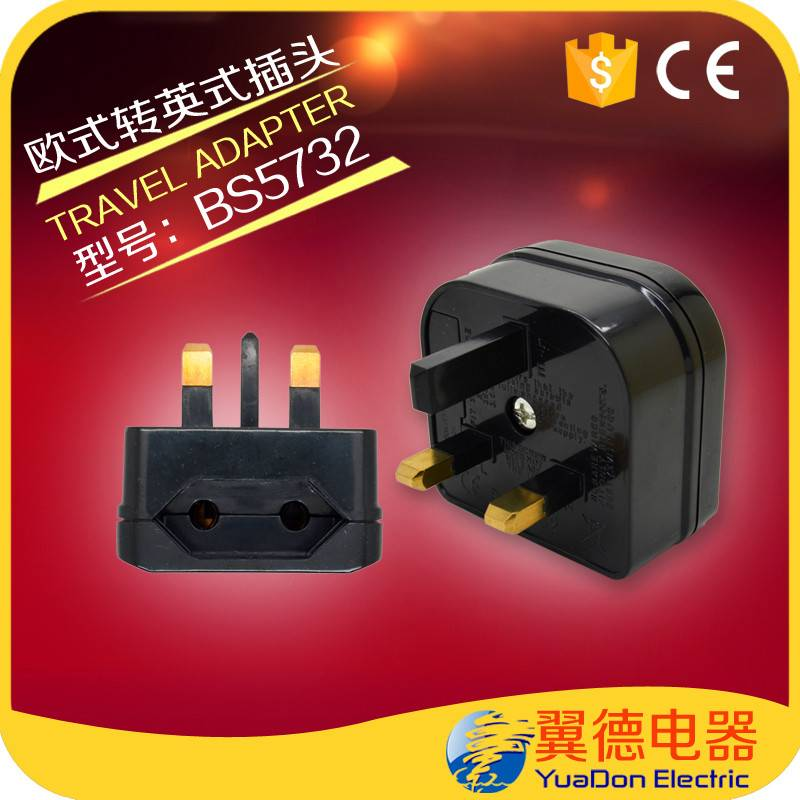 5732 fused power plug adapter 2 round pin to 3 pin adapter plug