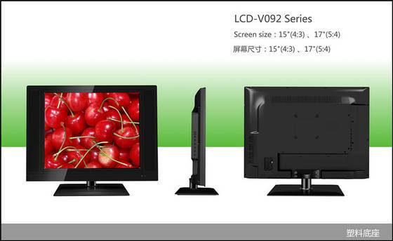 22 inch LCD TV,LCD TV chassis, LCD TV mainboard, complete TV sets,CKD and SKD components