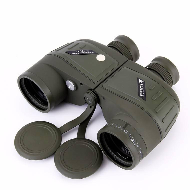 7x50 Compact Military Marine Hunting Waterproof Binocular Telescope