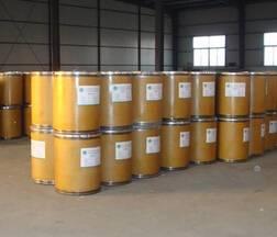 Aluminum diethylphosphinate (CAS225789-38-8)