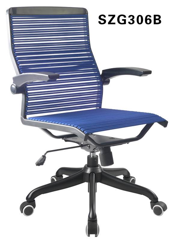 Comfortable Swivel Task Executive Office Wheel Chair