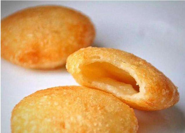 Chinese Frozen Dim Sum Tanggao Fried Cake Traditional Chinese Food