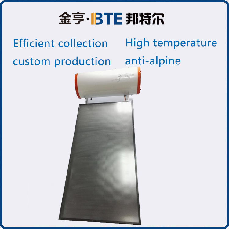 Solar water heater low price level type