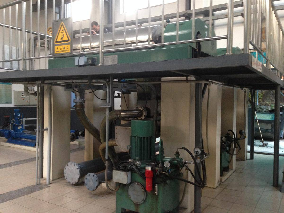 Decanter Centrifuge Dewatering System LW450NY