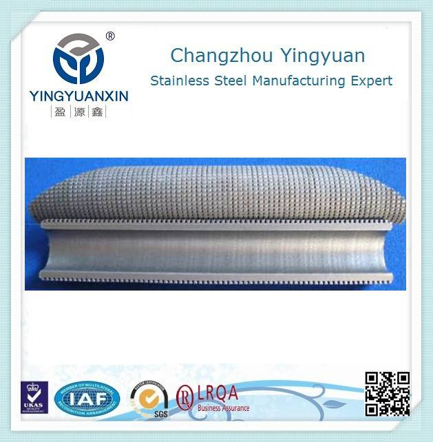 Heat exchange stainless steel pipe