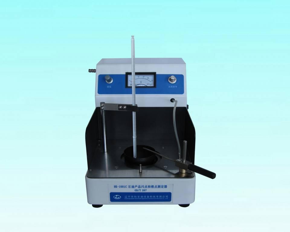 HK-1001C Cleceland Open Cup Apparatus