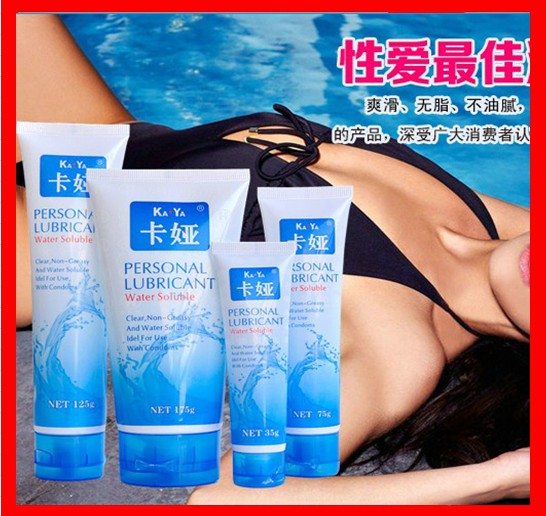 Kaya Personal Lubricant for sex