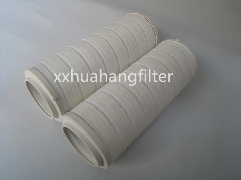 replacement pall hydraulic oil filter element